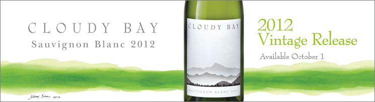 Cloudy Bay Aroma Wine Garden Created to Savour Scarce Vintage